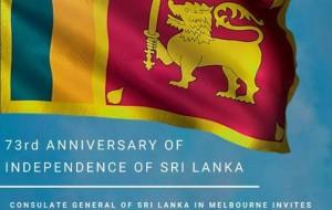eLanka   Invitation – 73rd Anniversary of Independence of Sri Lanka (Melbourne)