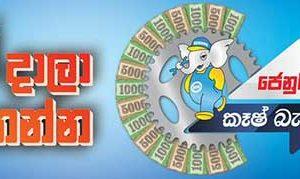 DPMC launches Bajaj 'genuine parts cash back' scheme