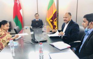 eLanka | Sri Lanka – Oman Food Sector Companies hold B2B webinar to promote Sri Lankan exports of food products