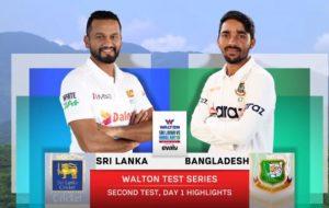 eLanka | Watch Sri Lanka vs Bangladesh 2nd Cricket test
