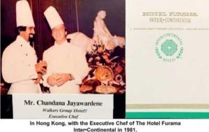 POETIC MEMORIES OF CHINA II: THE FLYING DRAGON-By Dr. Chandana (Chandi) Jayawardena DPhil