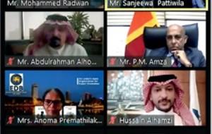 Sri Lanka Embassy in Riyadh holds webinar to promote bilateral trade